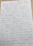 Наталья, отзыв от 26.11.2018