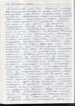 Наталия, отзыв от 26.10.2017