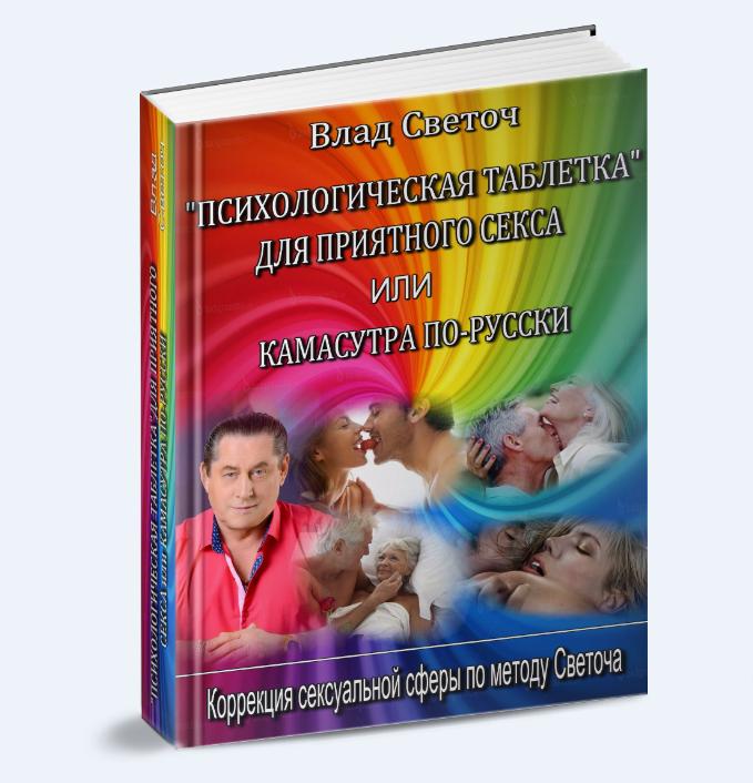 kamasutra-dlya-pozhilih-muzhchin-video