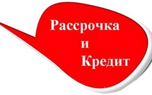 документы для кредита Васильевская улица