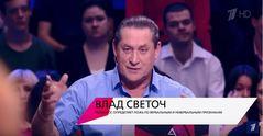 """Влад Светоч в эфире """"На самом деле"""" на Первом канале"""