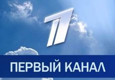 Влад Светоч на Первом канале